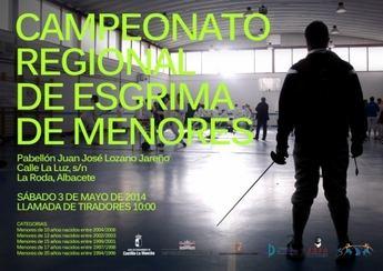 La Roda acoge el Campeonato Regional de Esgrima en categorías menores