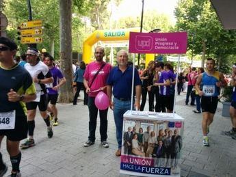 UPyD aprovecha el Medio Maratón para hacer campaña en favor del deporte