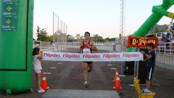El XXXIV Cross Antonio Amorós de Caudete da continuidad al Circuito de Carreras Populares de la Diputación