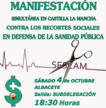 IU apoya la manifestación ciudadana del sábado en defensa de la sanidad pública