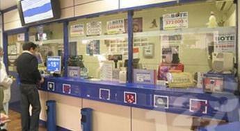 Las administraciones de C-LM constatan un 'ligero' aumento de ventas de lotería de Navidad, motivado en parte por el anuncio