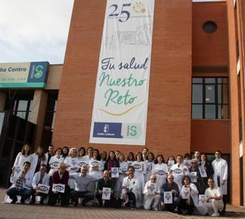 Premian al Hospital Mancha Centro de Alcázar en dos congresos de oftalmología