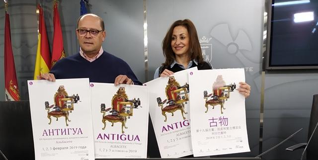 La XIX Feria de Antigüedades 'Antigua' se celebra del 1 al 3 de febrero en Albacete