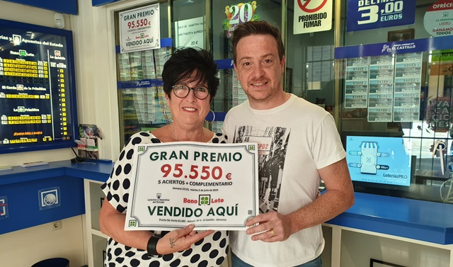 Premio de 95.000 euros de la Bonoloto para un acertante de segunda categoría de Almansa (Albacete)