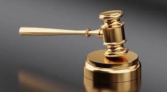 Clases de penas en el vigente Código Penal