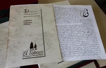 Junta y Ayuntamiento colaboran en la digitalización, preservación y difusión de 'El Quijote Políglota de El Toboso'